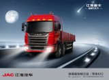 Camion de cargaison de JAC 8X4 de la capacité de charge de la tonne 30-40