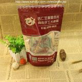 ジッパーのスタンドアップ式の食糧袋(l)