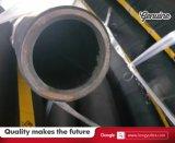 Шланг резины Reinforecement стального провода конкретного насоса