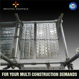 Ringlockの足場システムのための容易な建設