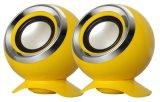 Kundenspezifischer Firmenzeichen-passiver Minilautsprecher-professioneller Resonanzkörper