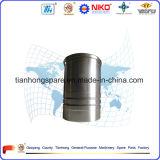 Вкладыш S1130 Cyliner
