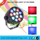 安い価格LEDのディスコライト12*1W RGBW LED小型LED平らな同価