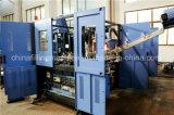 Máquina vendedora caliente del moldeo por insuflación de aire comprimido de la botella de la bebida (BY-A4)
