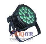 屋外の照明18*15W 5in1防水LED同価はライトできる