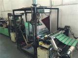 기계를 만드는 둘째로 Hnad 다기능 주머니에 의하여 박판으로 만들어지는 부대
