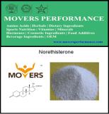 高品質のステロイド: 良質のNorethisterone