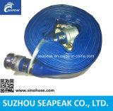 الري PVC Layflat المياه الجمعية خرطوم