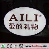 Heißes Verkaufs-Umlauf-Vakuum, das an der Wand befestigtes Acrylsauerlightbox bildet