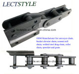 Цепь транспортера ковшового элеватора P150/2L, P200/2L, P100/4L, P100-K4/4L стальная и цепь стана цемента
