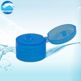 Plastikgeöffnete Schutzkappen-kosmetische Flaschenkapsel