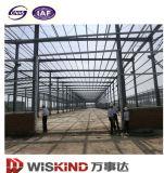 2016年のWiskindのプレハブの高品質の鉄骨構造