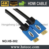 高速形成されたHDMIケーブルは3Dのためのイーサネットの二倍になる