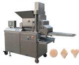 기계를 형성하는 햄버거