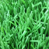 フットボールのサッカー競技場のための高密度人工的な泥炭の総合的な草