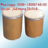 No dell'HCl CAS dell'articaina di elevata purezza: 23964-57-0 cloridrato di Aarticaine