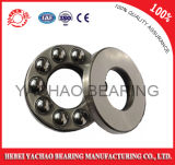 High Quality Good Service를 가진 돌격 Ball Bearing (51117)