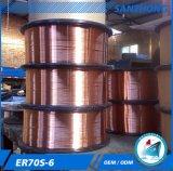 Er70s-6溶接ワイヤの低価格の最もよい品質