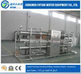 Завод водоочистки RO фильтрации очищения