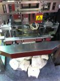 澱粉のパッキング機械