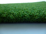 Color Grassの合成物質かArtificial Grass Yarn