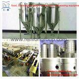 水処理の化学水平の極低温記憶装置タンク容器V-02