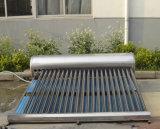 저압 큰 수용량 태양 온수기