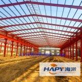 Qingdao Hapy에서 농장 건축에 있는 강철 작업장