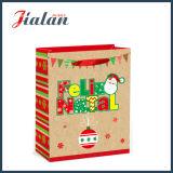 Подгоняйте «подарка руки рождества бумаги Feliz мешок натального» Kraft бумажный