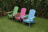 2016最も新しい多製材木製の折るAdirondack椅子および表