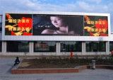 Im Freien SMD HD LED Videodarstellung-Vorstand