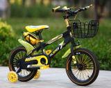 [هيغقوليتي] يمزح [لوو بريس] [مووتين] درّاجة جدي درّاجة أطفال درّاجة