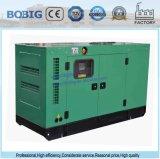 Дешевый электрический генератор надувательства 56kVA 45kw цены промышленный тепловозный