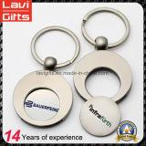 Изготовленный на заказ держатель Keychain монетки вагонетки знака внимания металла магазинной тележкаи