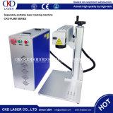 Máquina de marcação a laser portátil de fibra pequena separada para metal não metálico