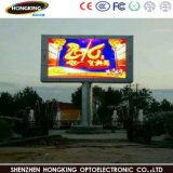 Visualización video a todo color al aire libre de SMD P10 LED LED