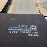Plaque résistante à l'usure élevée d'acier allié de manganèse