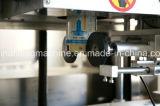 高品質PVCびんのラベルの袖の憶病な機械