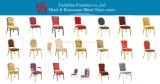 安い価格の宴会の椅子をスタックする高品質赤いFabic