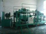 Пакостный завод по переработке вторичного сырья масла двигателя, завод выгонки масла двигателя, завод очищения масла двигателя