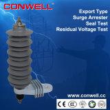 サブステーションのConwellの製造業者の金属酸化物のサブステーションのタイプ照明防止装置