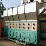 粉末洗剤の専用Ebullatedのベッドの乾燥機械