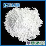 低価格の希土類Sc2o3 99.99% Scandiumの酸化物