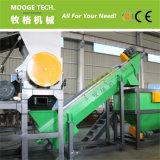 Película inútil de la película plástica recycling/PE PP de la alta calidad que recicla la máquina