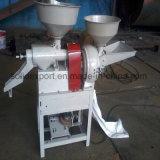 Riz fraisant et meulant la machine combinationnelle