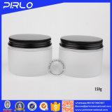 vaso di plastica della crema glassato 5oz di cura di pelle 150g con il coperchio a vite di alluminio nero