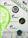 Bici eléctrica colorida de la ciudad, vespas eléctricas y bicis con la linterna de Hilight/LED de la polea