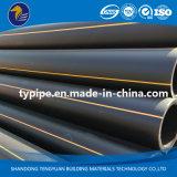 Труба пластмассы полиэтилена газа снадарта ИСО(Международная организация стандартизации)