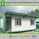 판매를 위한 Prefabricated 호화스러운 콘테이너 집