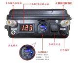 E手段のための高い発電LiFePO4電池のパック11.1V 104ah